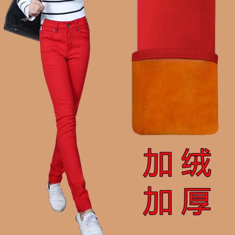 红色牛仔裤 加绒牛仔裤女高腰显瘦弹力休闲大码红色小脚裤女加厚保暖修身长裤_推荐淘宝好看的红色牛仔裤