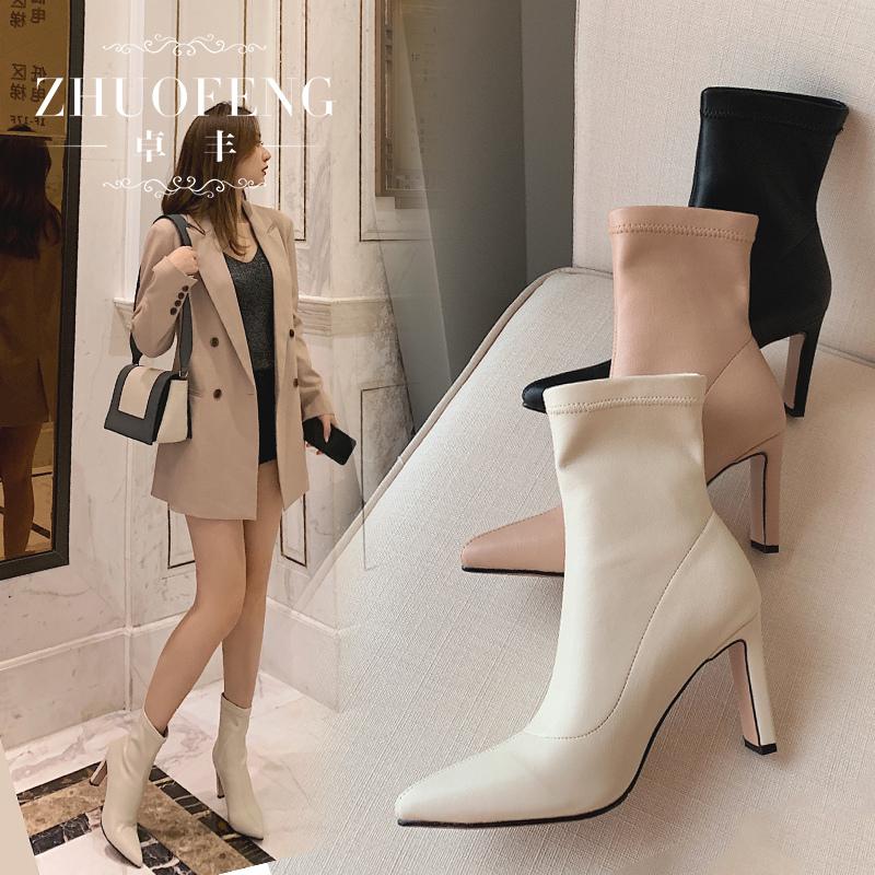 白色尖头鞋 卓丰2020白色弹力短靴女秋网红尖头高跟鞋粗跟显瘦百搭袜靴瘦瘦靴_推荐淘宝好看的白色尖头鞋