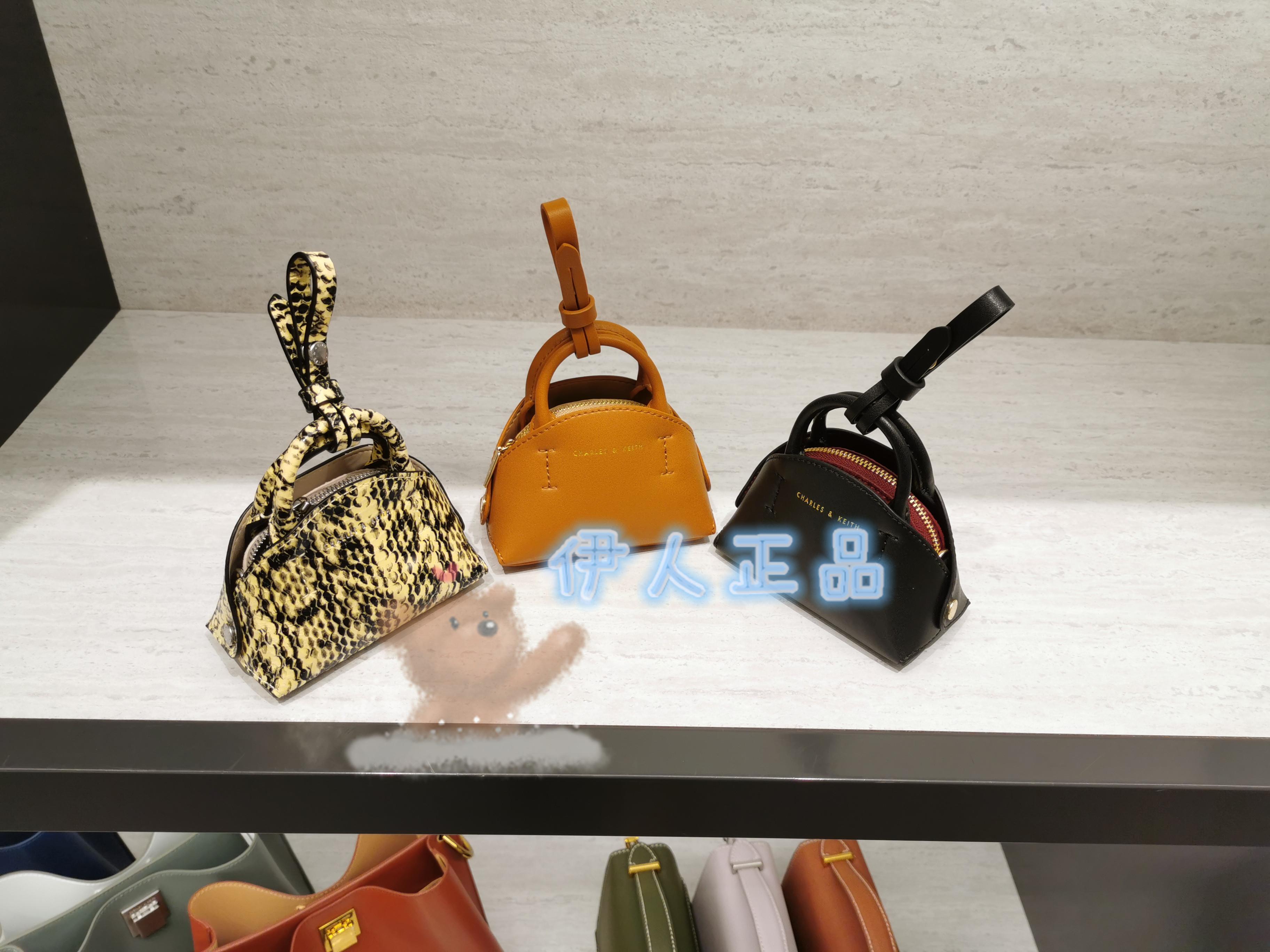黄色贝壳包 折扣CHARLES&KEITH迷你贝壳包CK6-30270428链条子母单肩零钱包_推荐淘宝好看的黄色贝壳包