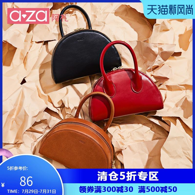 红色链条包 红色包包2021新款潮手提包小众贝壳包质感半圆链条包单肩斜跨包女_推荐淘宝好看的红色链条包