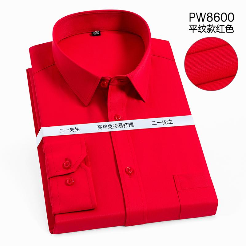 红色衬衫 春季大红色衬衫男长袖商务休闲工作服衬衣男职业工装纯色打底寸衫_推荐淘宝好看的红色衬衫