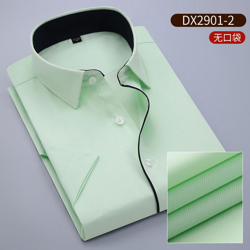 绿色衬衫 夏季薄款短袖衬衫男冰绿色商务休闲无口袋衬衣男西装打底半袖寸杉_推荐淘宝好看的绿色衬衫