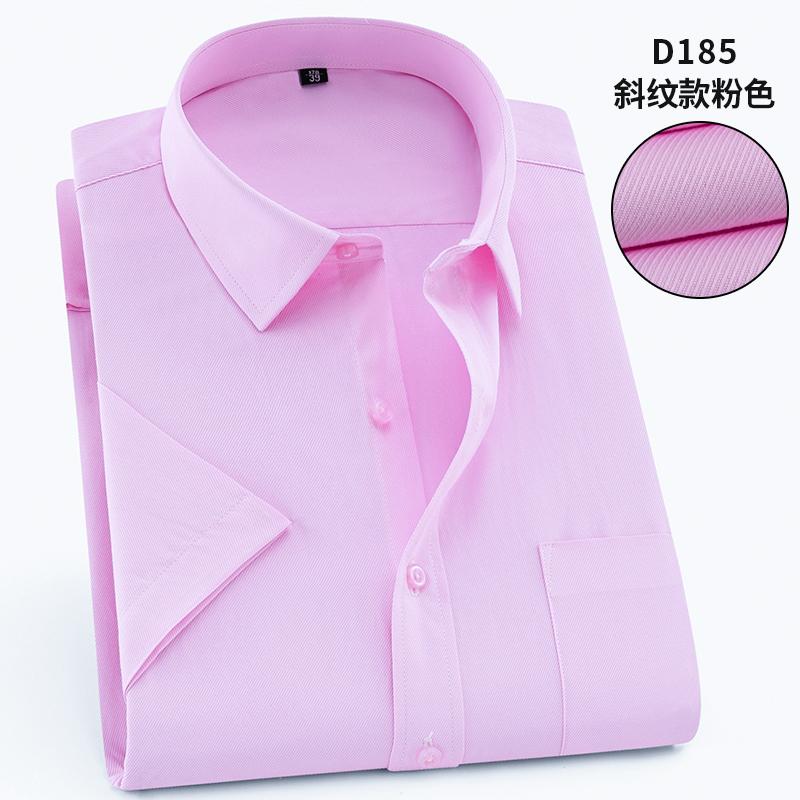粉红色衬衫 夏季薄款短袖衬衫男商务职业粉红色新郎伴郎结婚衬衣男半袖打底衫_推荐淘宝好看的粉红色衬衫