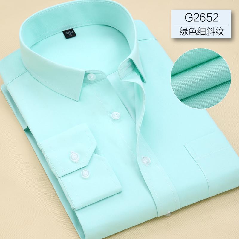 绿色衬衫 春季长袖衬衫男商务职业工装冰绿色斜纹衬衣男西装打底衫上班寸杉_推荐淘宝好看的绿色衬衫
