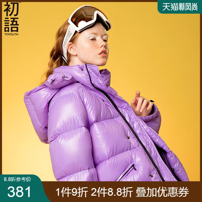 紫色羽绒服 初语羽绒服女2021新款冬装短款亮面轻薄浅紫色面包服白鸭绒外套潮_推荐淘宝好看的紫色羽绒服