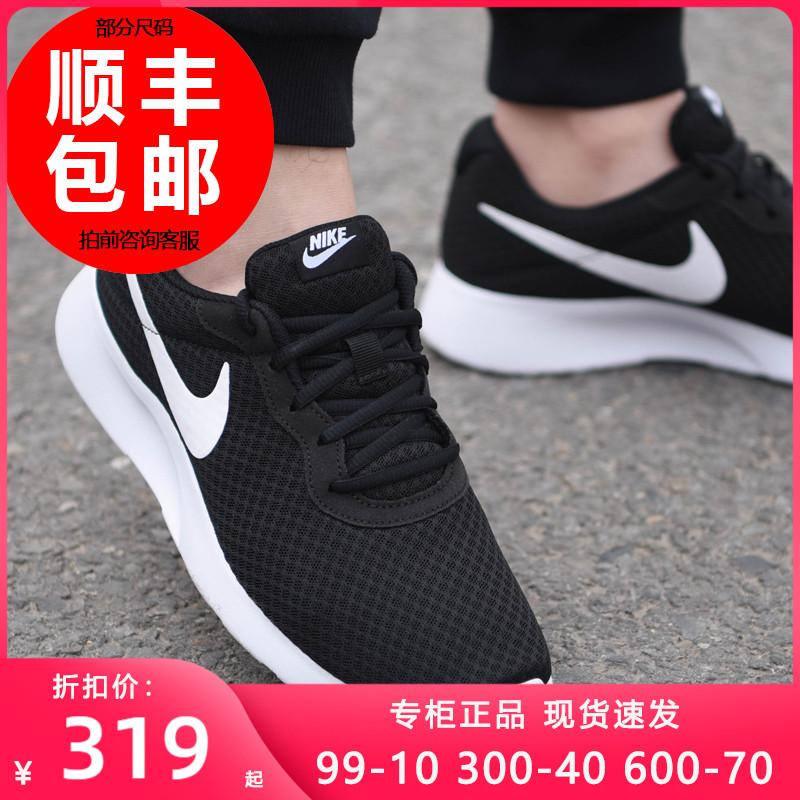 耐克运动鞋 NIKE耐克TanJun男鞋女鞋2021春季新款轻便运动透气跑步鞋812654_推荐淘宝好看的女耐克运动鞋