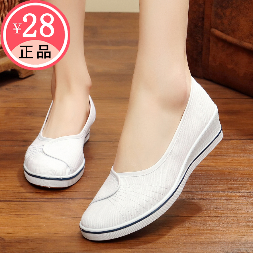 白色坡跟鞋 正品老北京布鞋女鞋一字护士鞋白色坡跟工作鞋软牛筋底透气美容鞋_推荐淘宝好看的白色坡跟鞋
