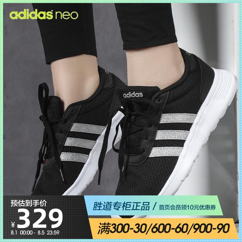 阿迪达斯运动鞋 Adidas阿迪达斯neo女鞋2021夏季新款LITE RACER运动休闲鞋FW8979_推荐淘宝好看的女阿迪达斯运动鞋