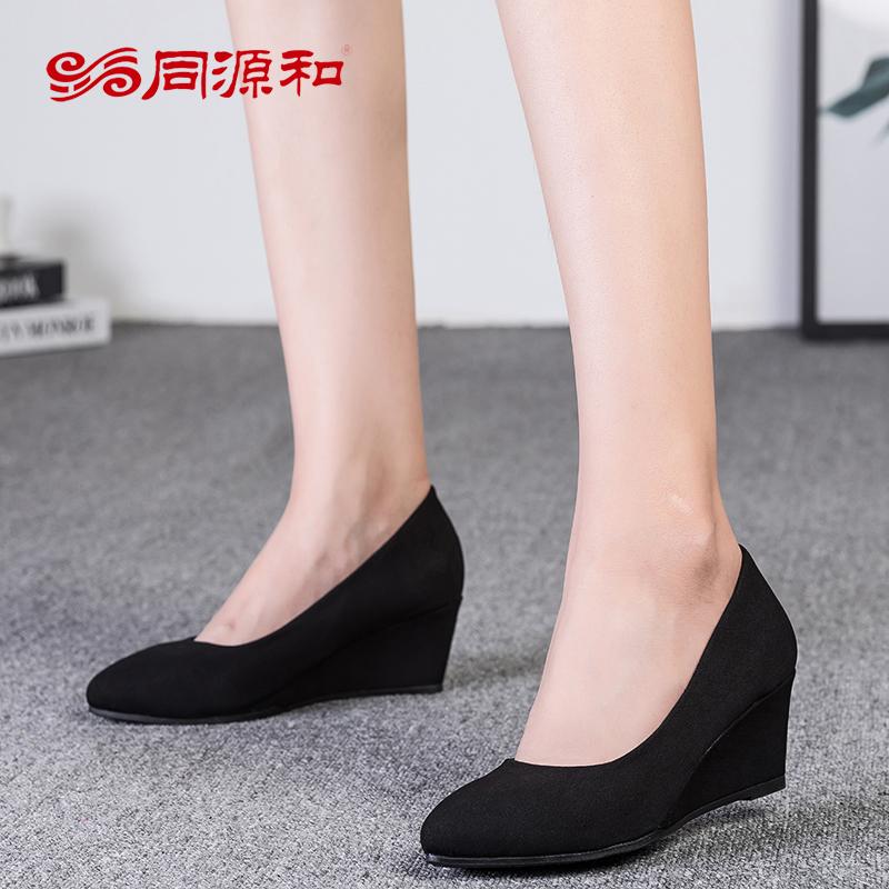 黑色坡跟鞋 同源和老北京布鞋女黑色高跟鞋百搭坡跟工作鞋防滑中跟尖头职业鞋_推荐淘宝好看的黑色坡跟鞋