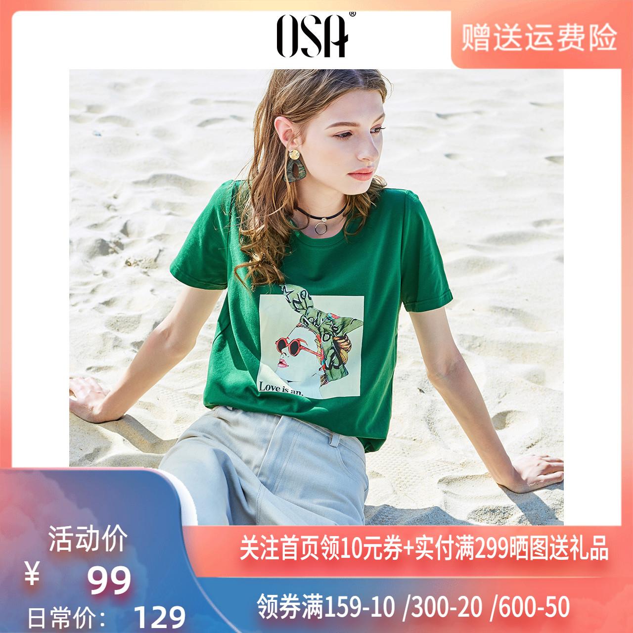 绿色T恤 OSA欧莎绿色短袖t恤女2021年夏装新款ins宽松潮韩版印花上衣清新_推荐淘宝好看的绿色T恤
