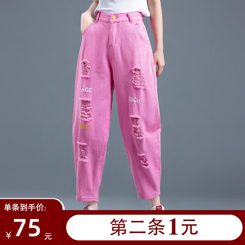 粉红色牛仔裤 粉红色牛仔裤女春夏季2021年新款老爹裤小个子破洞裤乞丐萝卜九分_推荐淘宝好看的粉红色牛仔裤