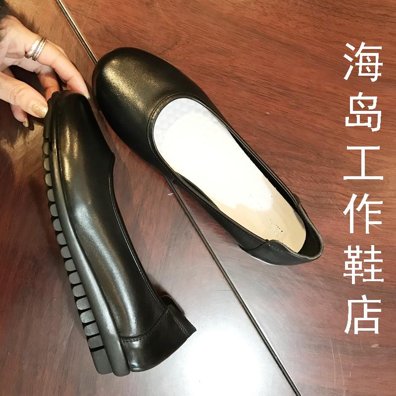 黑色平底鞋 长时间站立乘务员鞋子女黑色工作鞋舒适 软底 上班不累脚真皮平底_推荐淘宝好看的黑色平底鞋
