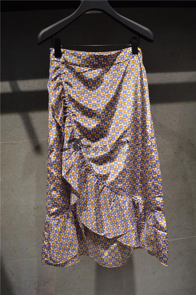 百家好半身裙 Basic House百家好21夏季新款荷叶边女式花色半身裙HVSK321E-498_推荐淘宝好看的百家好半身裙