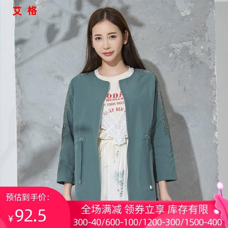 艾格风衣 艾格春秋季女装韩版修身时尚百搭休闲个性纯色中长款风衣外套Z57_推荐淘宝好看的艾格风衣