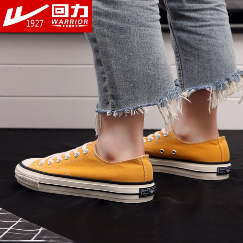 黄色松糕鞋 回力2021新款黄色厚底帆布鞋女增高黑色韩版潮松糕夏季百搭春季小_推荐淘宝好看的黄色松糕鞋