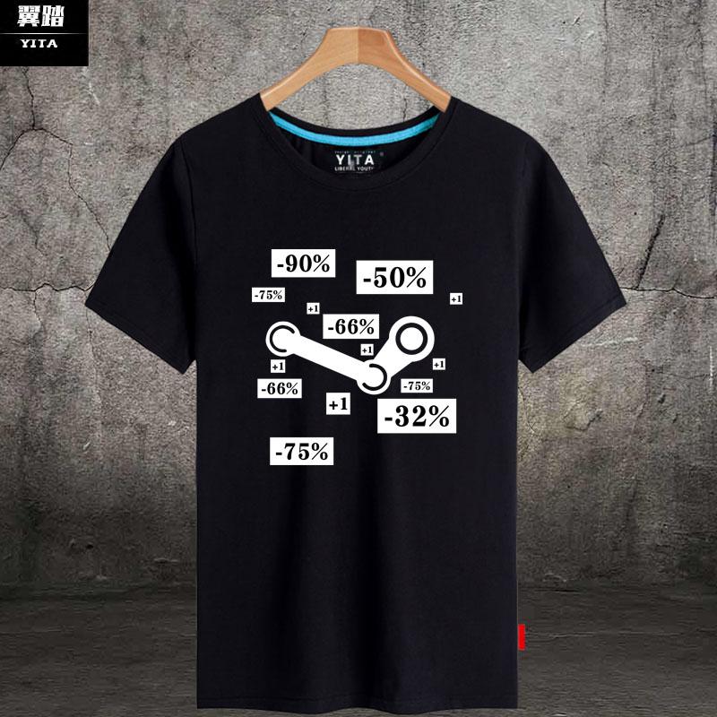 男t恤 STEAM游戏平台PC电脑周边短袖T恤衫男女个性纯棉半袖体恤夏装衣服_推荐淘宝好看的男t恤