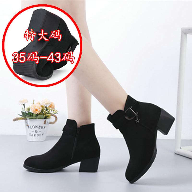 靴子 老北京布鞋新款韩版时尚女短靴软底防滑时装靴特大码女靴子414243_推荐淘宝好看的女靴子