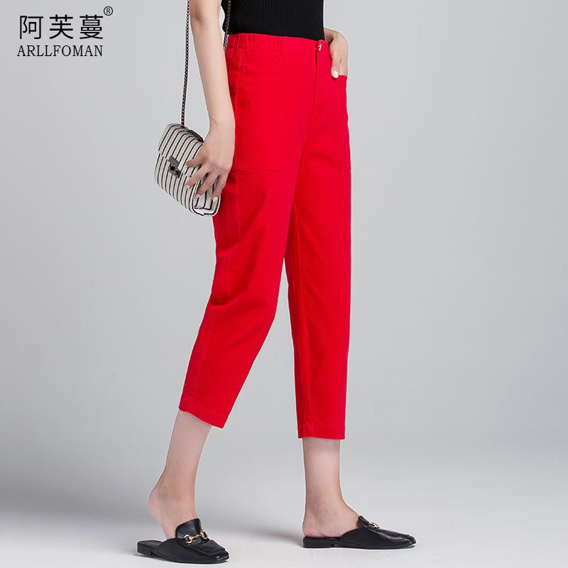 红色牛仔裤 薄款牛仔裤女宽松夏季2021新款八分裤高腰哈伦裤红色小脚萝卜裤子_推荐淘宝好看的红色牛仔裤