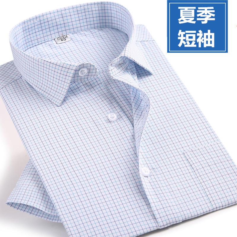 男式衬衫 夏季款纯棉短袖免烫衬衫男士加大码加肥青中年全棉半袖小蓝格衬衣_推荐淘宝好看的男衬衫
