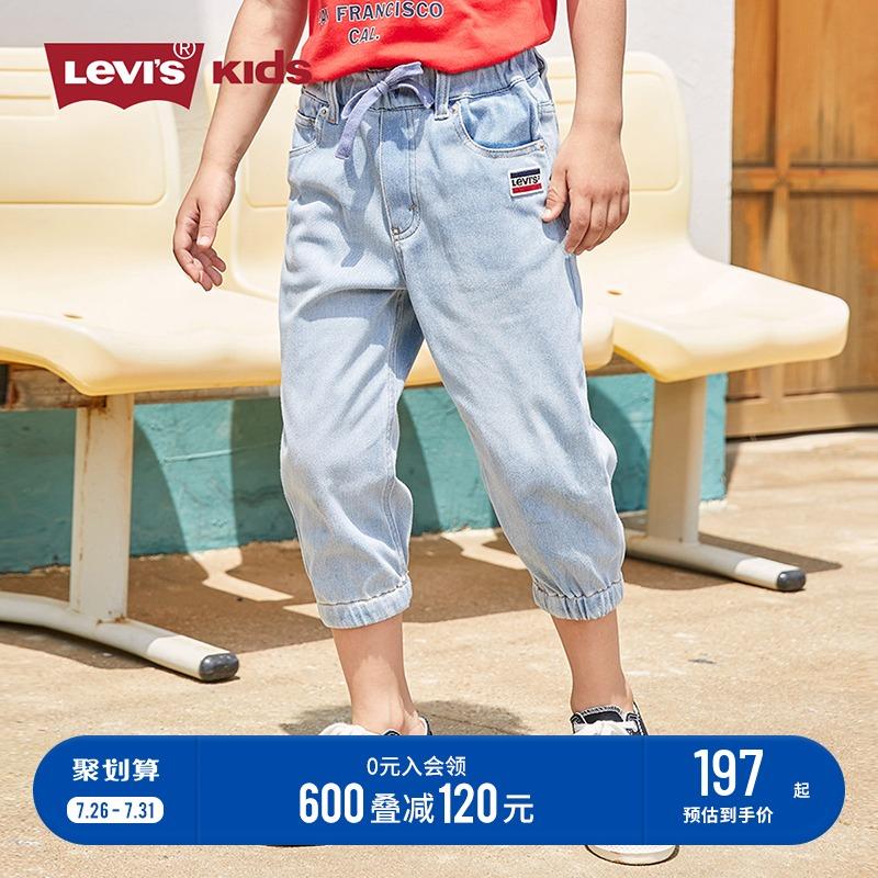 男士李维斯牛仔裤 Levi's李维斯童装男童牛仔裤2021夏季新款儿童七分裤子洋气短裤_推荐淘宝好看的男李维斯牛仔裤