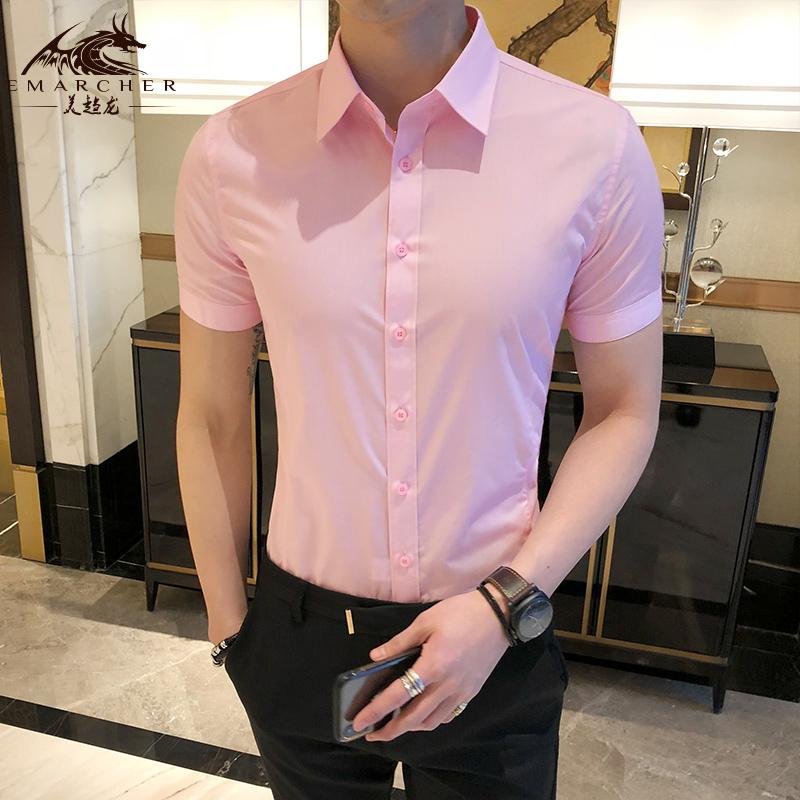 粉红色衬衫 夏季男士短袖衬衫粉红色修身衬衣新郎伴郎寸衣半袖商务休闲职业装_推荐淘宝好看的粉红色衬衫