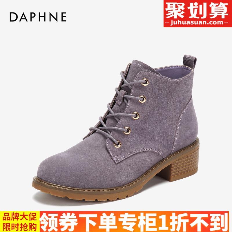 达芙妮高帮鞋 Daphne达芙妮低跟休闲系带高帮鞋短靴女1018605218_推荐淘宝好看的达芙妮高帮鞋