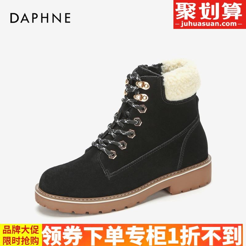 达芙妮高帮鞋 Daphne达芙妮系带平底休闲短靴高帮鞋女1018605217_推荐淘宝好看的达芙妮高帮鞋