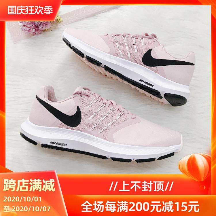 耐克老款运动鞋 厚道体育 Nike Run Swift男女轻便运动休闲跑步鞋909006-502-600_推荐淘宝好看的女耐克运动鞋