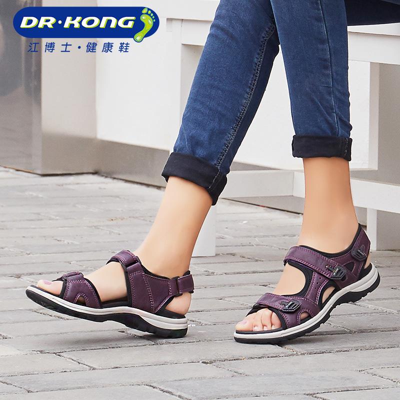 沙滩女凉鞋 Dr.Kong江博士夏季户外沙滩鞋女登山凉鞋徒步鞋运动凉鞋女_推荐淘宝好看的女沙滩凉鞋
