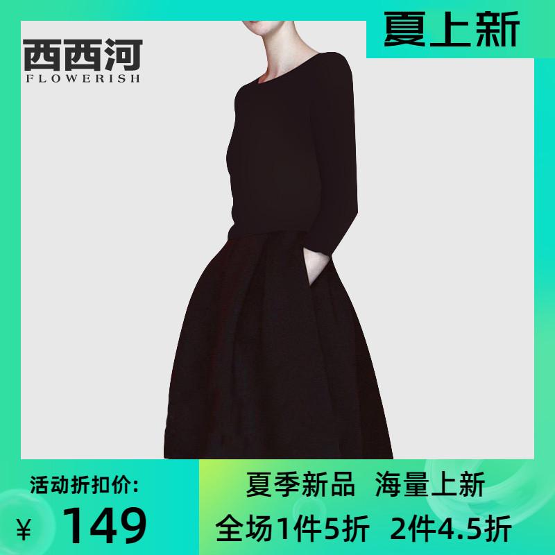 艾格服装 欧美赫本风长袖圆领收腰小黑裙2021春装新款气质a字版女装连衣裙_推荐淘宝好看的艾格女装