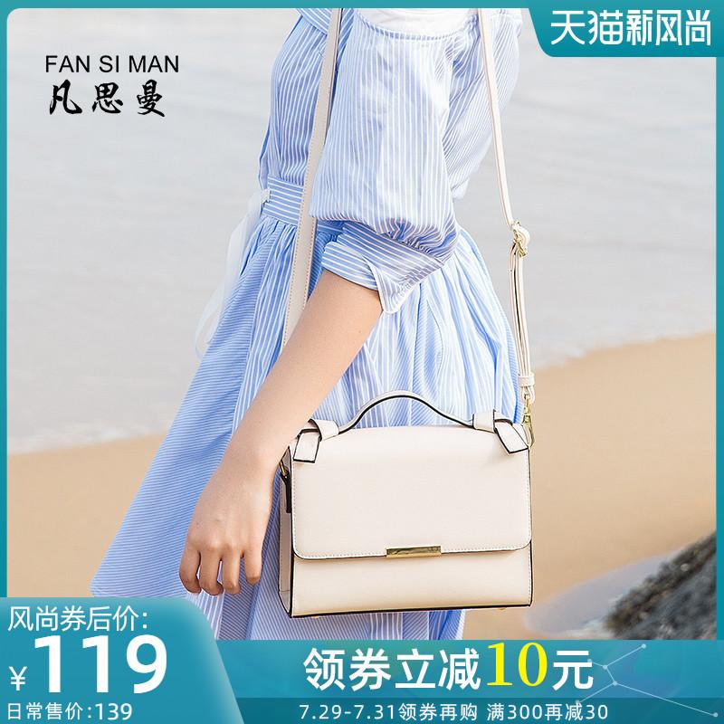 白色手提包 白色小包包女斜挎包简约百搭女包2021新款潮手提单肩小方包女春夏_推荐淘宝好看的白色手提包