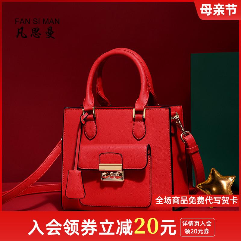 红色手提包 红色新娘包包女包2021新款潮结婚包时尚婚礼手提包百搭单肩斜挎包_推荐淘宝好看的红色手提包