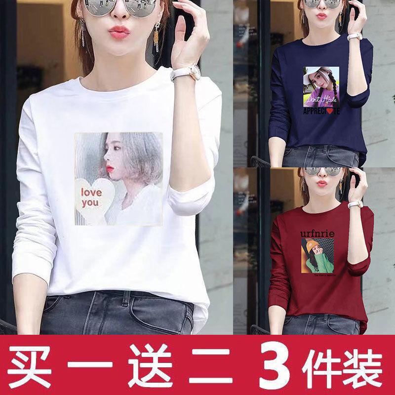 圆领t恤 买一送二【三件装】秋季韩版女装长袖T恤女修身显瘦上衣女打底衫_推荐淘宝好看的女圆领t恤
