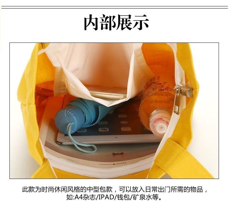黄色帆布包 简易黄色新款帆布包女简单手提百搭女f生轻便女士旅行7韩版时尚包_推荐淘宝好看的黄色帆布包