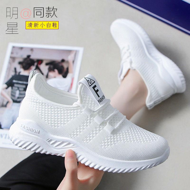 运动鞋 运动鞋女鞋子学生韩版百搭软底跑步鞋旅游网红透气网面休闲小白鞋_推荐淘宝好看的女运动鞋