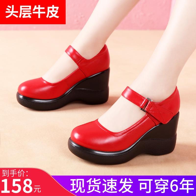 红色松糕鞋 红色松糕厚底防水台坡跟高跟中老年妈妈鞋单鞋真皮小码32码33女鞋_推荐淘宝好看的红色松糕鞋
