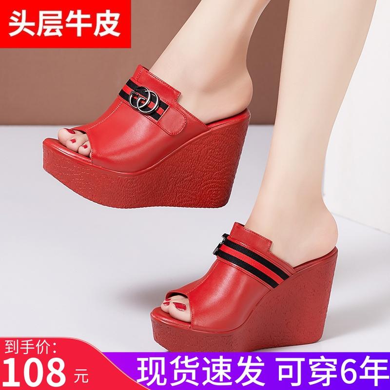 红色松糕鞋 2021夏新款特小码坡跟超高跟红色真皮松糕厚底防水台凉拖鞋女外穿_推荐淘宝好看的红色松糕鞋