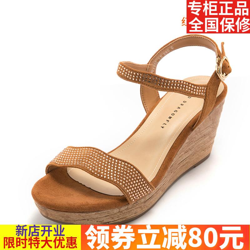 坡跟鞋 红蜻蜓专柜正品夏季新款女鞋水钻装饰坡跟舒适女凉鞋K90113_推荐淘宝好看的女坡跟鞋