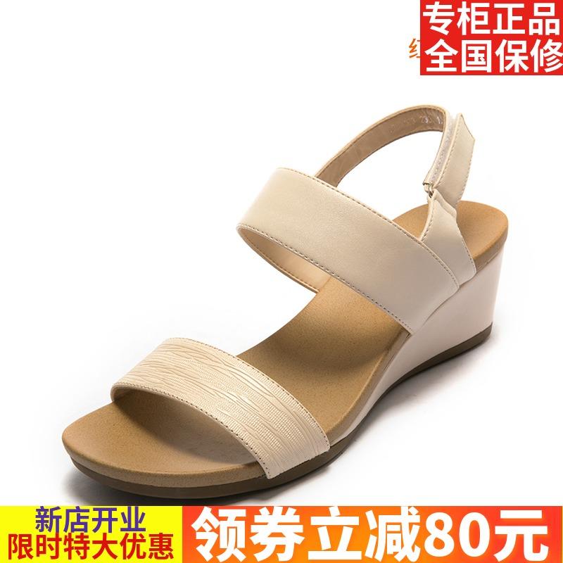 女士坡跟凉鞋 红蜻蜓专柜正品夏季新款女鞋坡跟舒适牛皮时尚魔术贴女凉鞋K93141_推荐淘宝好看的女 坡跟凉鞋