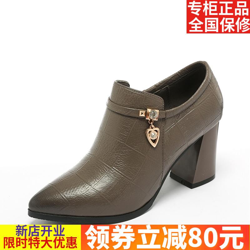 英伦时尚单鞋 红蜻蜓专柜正品新款女鞋尖头时尚粗高跟牛皮英伦风女单鞋B87527_推荐淘宝好看的英伦时尚单鞋