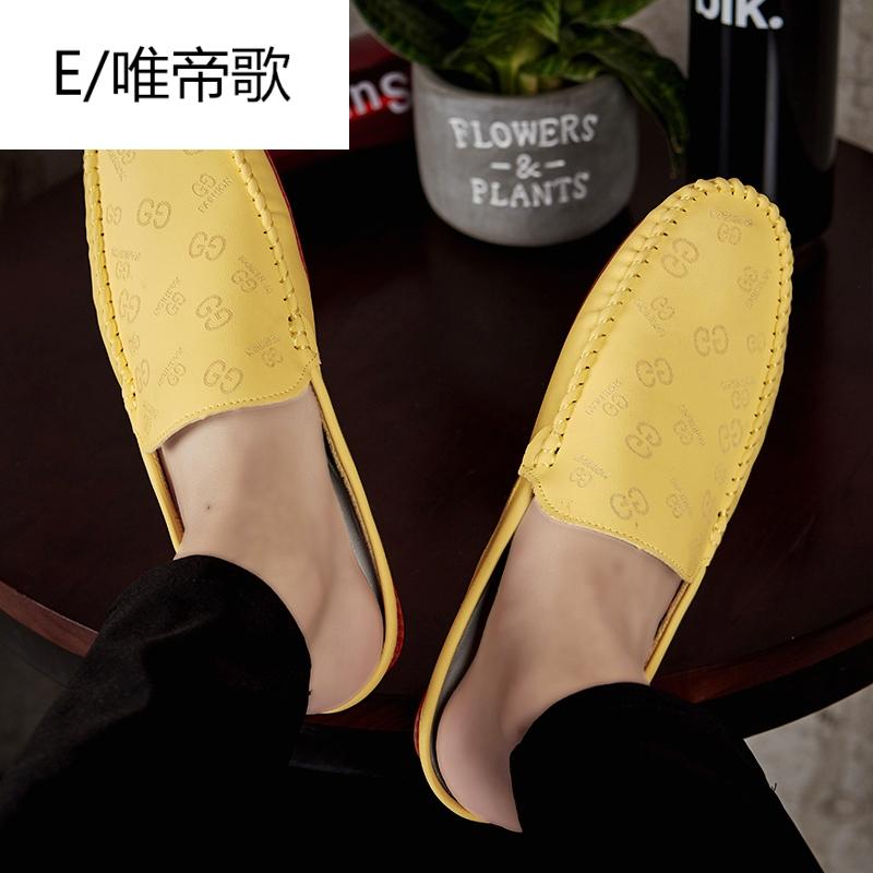 黄色豆豆鞋 包头半拖鞋男一脚蹬透气室外拖鞋黄色潮流韩版百搭个性休闲豆豆鞋_推荐淘宝好看的黄色豆豆鞋