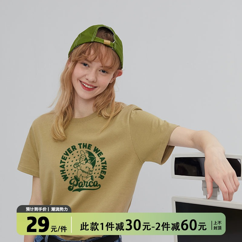 绿色T恤 原创简约绿色正肩t恤女短袖宽松显瘦古着感港风复古夏季纯棉半袖_推荐淘宝好看的绿色T恤