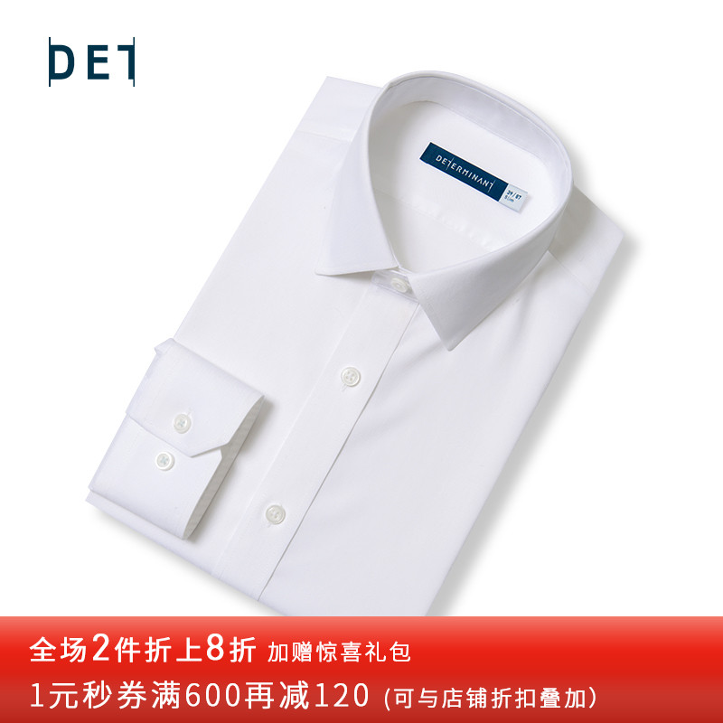 男衬衫 十如仕2020新款免烫抗菌纯棉白长袖衬衫男式正装白衬衣男职业衬衫_推荐淘宝好看的男衬衫