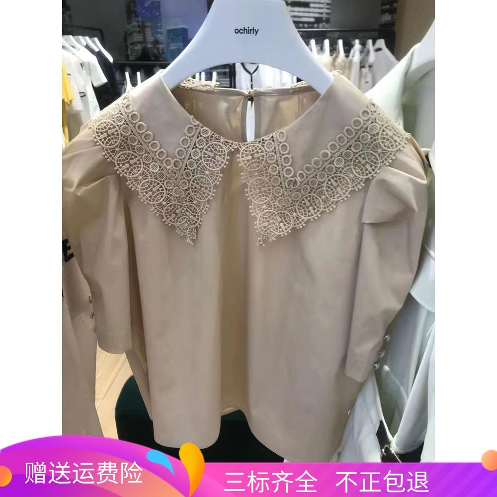 欧时力代购 2021夏新款伍欧时力淼纯色蕾丝娃娃领泡泡袖衬衫上衣女1NY2010700_推荐淘宝好看的欧时力代购