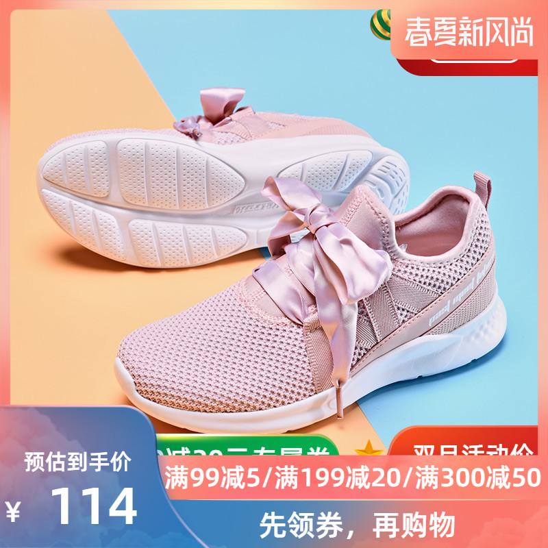 361度运动鞋正品 361女鞋运动鞋女2020夏季新款361度网面透气跑步鞋681916738_推荐淘宝好看的女361度运动鞋
