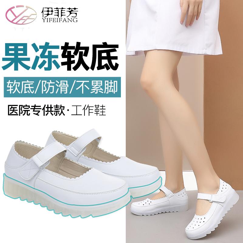 白色平底鞋 护士鞋女软底2019秋冬季新款白色舒适防臭平底坡跟增高透气不累脚_推荐淘宝好看的白色平底鞋