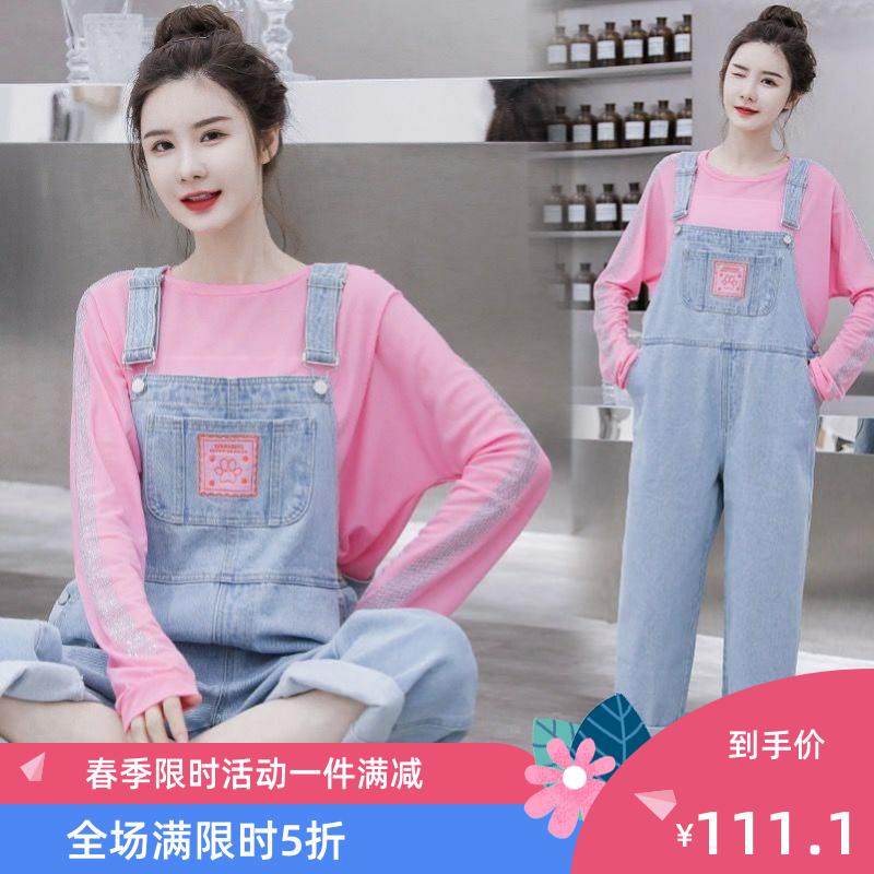 粉红色牛仔裤 2021春夏新款韩版粉红色刺绣牛仔背带裤女粉色钻条长袖上衣两件套_推荐淘宝好看的粉红色牛仔裤