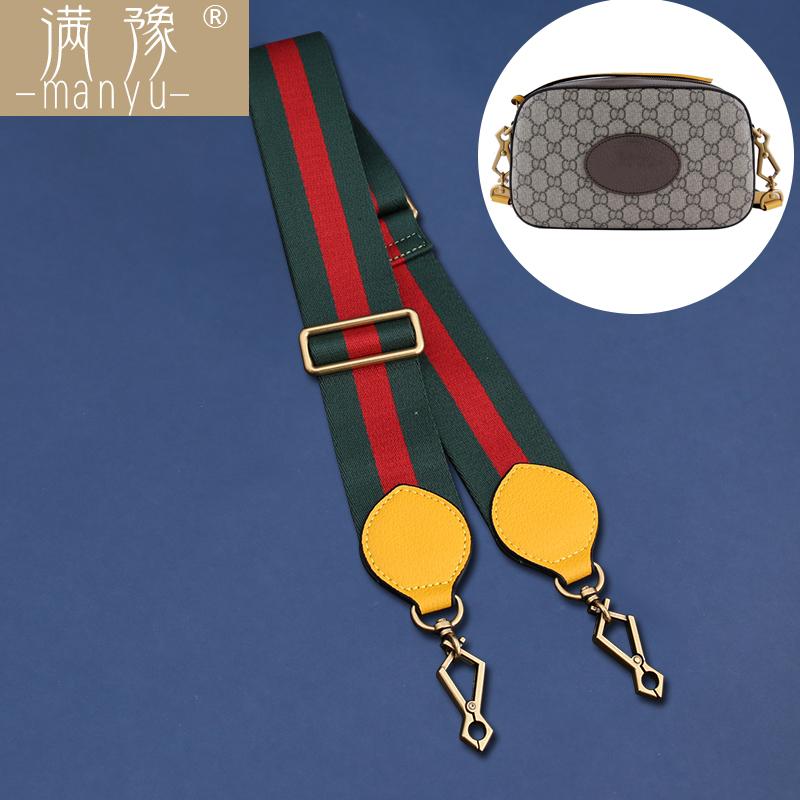 绿色链条包 适用古驰gucci虎头宽肩带相机包包链条替换斜挎帆布绿色包带背带_推荐淘宝好看的绿色链条包