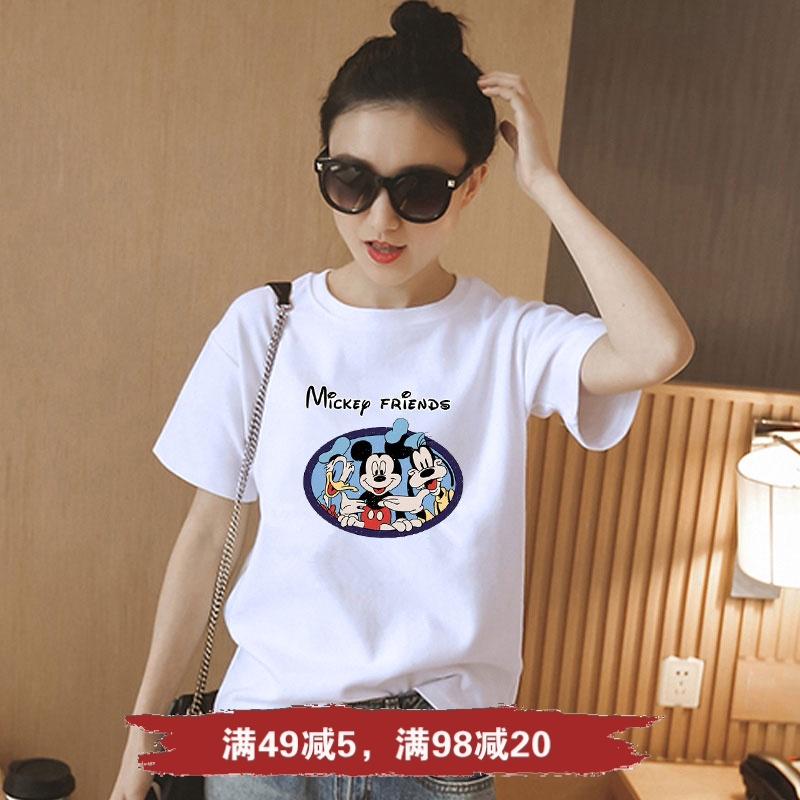 纯棉圆领t恤 2020新款米奇短袖t恤女韩版学生ins潮超火的米老鼠纯棉宽松上衣夏_推荐淘宝好看的女纯棉圆领t恤