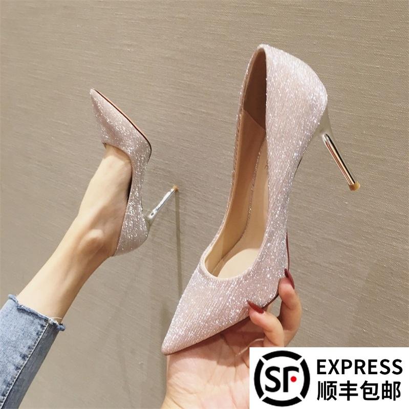 高跟鞋 银色设计感小ck法式高跟鞋女2020年新款夏天细跟百搭新娘伴娘婚鞋_推荐淘宝好看的女高跟鞋